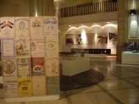 AGN - Muestra Bicentenario Año XIII